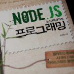 5 Node JS-eksempler